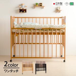 日本製ベビーベッド「ワンタッチハイベッド クール」|sleepy