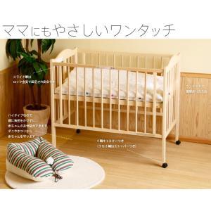 ベビーベッド 折りたたみ「ワンタッチハイベッド パル(収納棚なし)」日本製|sleepy|02