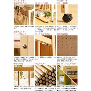 ベビーベッド 折りたたみ「ワンタッチハイベッド パル(収納棚なし)」日本製|sleepy|05