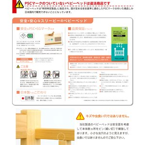 ベビーベッド 折りたたみ「ワンタッチハイベッド パル(収納棚なし)」日本製|sleepy|06