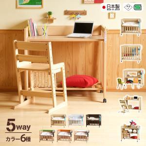 日本製 5Way ベビーベッド「ミニベッド&デスク」 日本製|sleepy