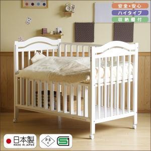 日本製ベビーベッド「NEWアリス WH(ホワイト) B品」|sleepy