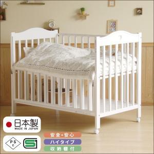 日本製ベビーベッド「NEWプロヴァンス(WH)ホワイト」|sleepy