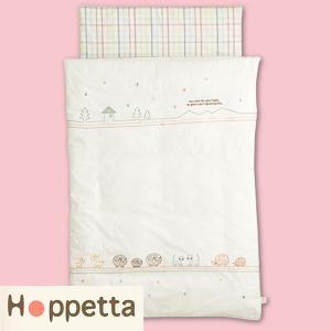 「FICELLE Hoppetta ポータブルおひるねふとんセット(バッグつき)」|sleepy