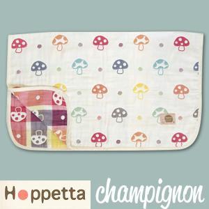 「FICELLE Hoppetta champignon 6重ガーゼベビーケット」|sleepy