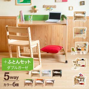「日本製ベビーベッド ミニベッド&デスク + ダブルガーゼ【ミニ】ふとんセット」|sleepy