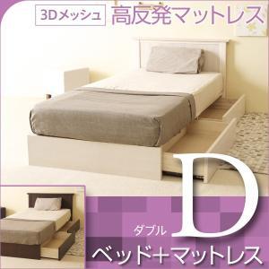 ベッド マットレス付き 収納付き ダブルサイズ  アンファン D + 3Dメッシュ高反発マット レス(3DKM10-D)|sleepy