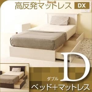 ベッド マットレス付き 収納付き ダブルサイズ  アンファン D + 高反発マットレス DX K15-D|sleepy