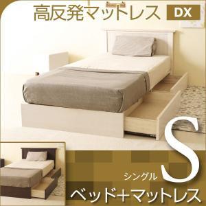 ベッド マットレス付き 収納付き シングルサイズ  アンファン S + 高反発マットレス DX K15-S|sleepy