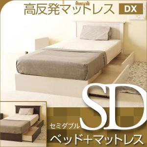 ベッド マットレス付き 収納付き セミダブルサイズ  アンファン SD + 高反発マットレス DX K15-SD|sleepy