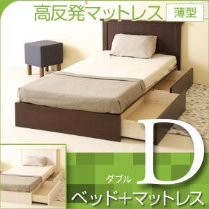 ベッド マットレス付き 収納付き ダブルサイズ  アンファン D + 高反発マットレス 薄型 K8-D|sleepy