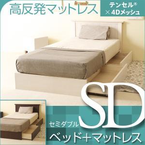 ベッド マットレス付き 収納付き セミダブルサイズ  アンファン SD + 高反発マットレス テンセル×4Dメッシュ K20-SD|sleepy