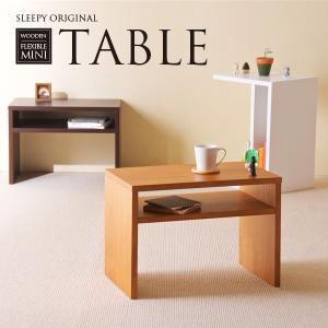 木製「縦横自在テーブル」  サイドテーブル ミニテーブル 石崎家具の写真