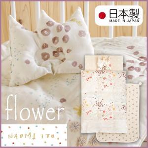 ベビー布団 FICELLE NAOMI ITO flower ベビーふとんセット フィセル|sleepy