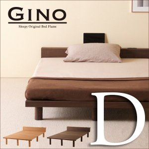木製ベッドフレーム「ジーノ (D)ダブルサイズ」|sleepy