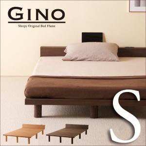木製ベッドフレーム「ジーノ (S)シングルサイズ」