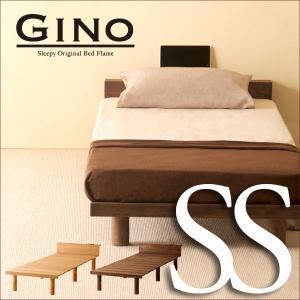木製ベッドフレーム「ジーノ (SS)セミシングルサイズ」|sleepy