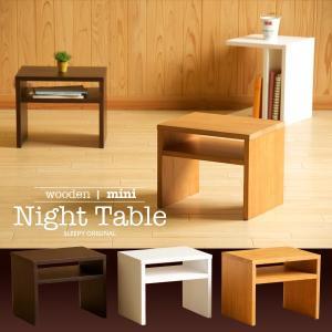 「木製【ミニ】ナイトテーブル」の写真