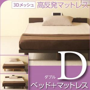 ベッド マットレス付き ダブルサイズ  ミューク D + 3Dメッシュ高反発マットレス 3DKM10-D|sleepy