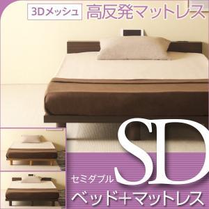 ベッド マットレス付き セミダブルサイズ ミューク SD + 3Dメッシュ高反発マットレス 3DKM10-SD|sleepy