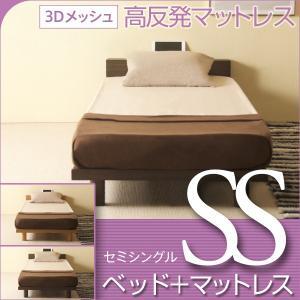 ベッド マットレス付き セミシングルサイズ  ミューク SS + 3Dメッシュ高反発マットレス 3DKM10-SS|sleepy