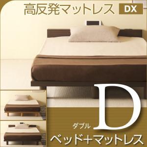 ベッド マットレス付き ダブルサイズ  ミューク D + 高反発マットレス DX K15-D|sleepy
