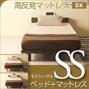 ベッド マットレス付き セミシングルサイズ ミューク SS + 高反発マットレス DX K15-SS|sleepy