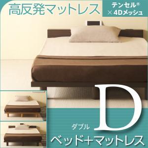 ベッド マットレス付き ダブルサイズ ミューク D + 高反発マットレス テンセル×4Dメッシュ K20-D|sleepy