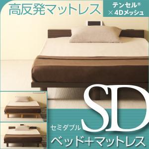 ベッド マットレス付き セミダブルサイズ  ミューク SD + 高反発マットレス テンセル×4Dメッシュ K20-SD|sleepy