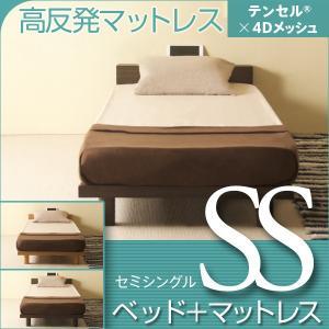 ベッド マットレス付き セミシングルサイズ  ミューク SS + 高反発マットレス テンセル×4Dメッシュ K20-SS|sleepy