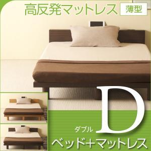 ベッド マットレス付き ダブルサイズ  ミューク D + 高反発マットレス 薄型 K8-D|sleepy