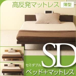 ベッド マットレス付き セミダブルサイズ  ミューク SD + 高反発マットレス 薄型 K8-SD|sleepy
