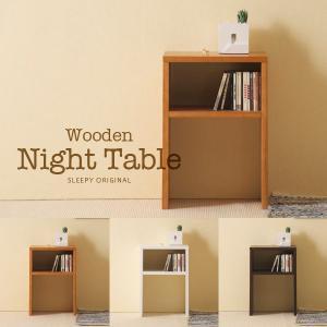 「木製ナイトテーブル(引出しなし)」の写真