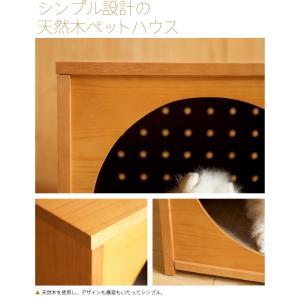「木製ペットハウス」 犬小屋 ペットベッド 石崎家具|sleepy|03