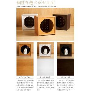 「木製ペットハウス」 犬小屋 ペットベッド 石崎家具|sleepy|04