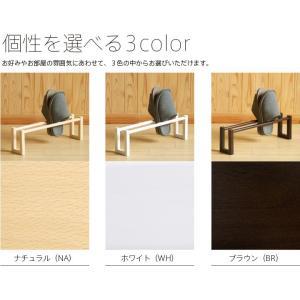 木製スリッパラック 1段の詳細画像2