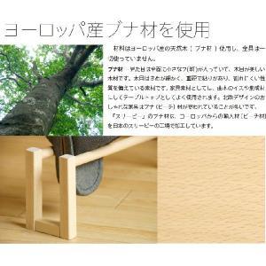木製スリッパラック 1段の詳細画像3