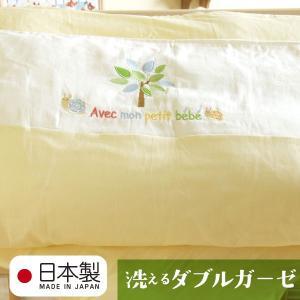 ベビーふとん「ダブルガーゼ布団8点セット tree baby(洗えるベビー布団セット)」 日本製|sleepy