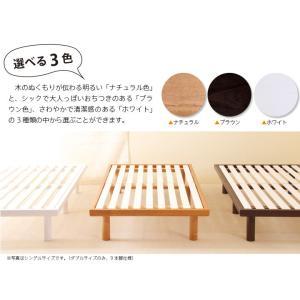 木製ベッド「ハイローベッド スマート(D)ダブル」|sleepy|03