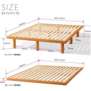 木製ベッド「ハイローベッド スマート(D)ダブル」|sleepy|06