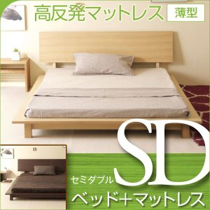 「木製ベッド シータ(SD)セミダブル + 高反発マットレス 薄型(K8-SD)」|sleepy