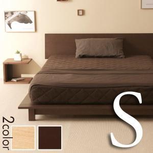 木製ベッド「シータ(S)シングル」 sleepy