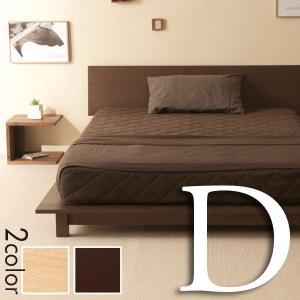 木製ベッド「シータ(D)ダブル」 sleepy