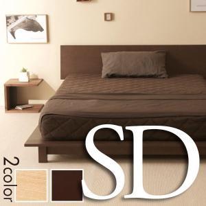 木製ベッド「シータ(SD)セミダブル」|sleepy