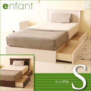 ベッドフレーム 収納付き シングルサイズ  アンファン S|sleepy