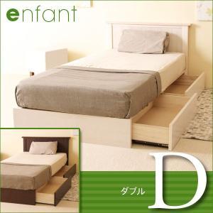 ベッドフレーム 収納付き ダブルサイズ  アンファン D|sleepy