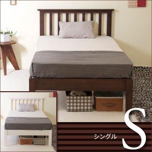 木製ベッド「ココ(S)シングル」|sleepy
