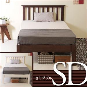 木製ベッド「ココ(SD)セミダブル」|sleepy