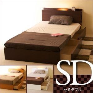 木製ベッド「シンフォニー(SD)セミダブル」|sleepy