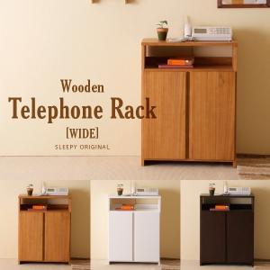 電話台 ファックス台 FAX台 ルーター収納   木製テレフォンラック  ワイド